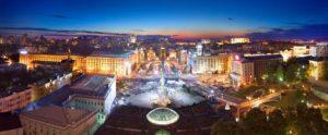 Picture of Kiev in Ukrain